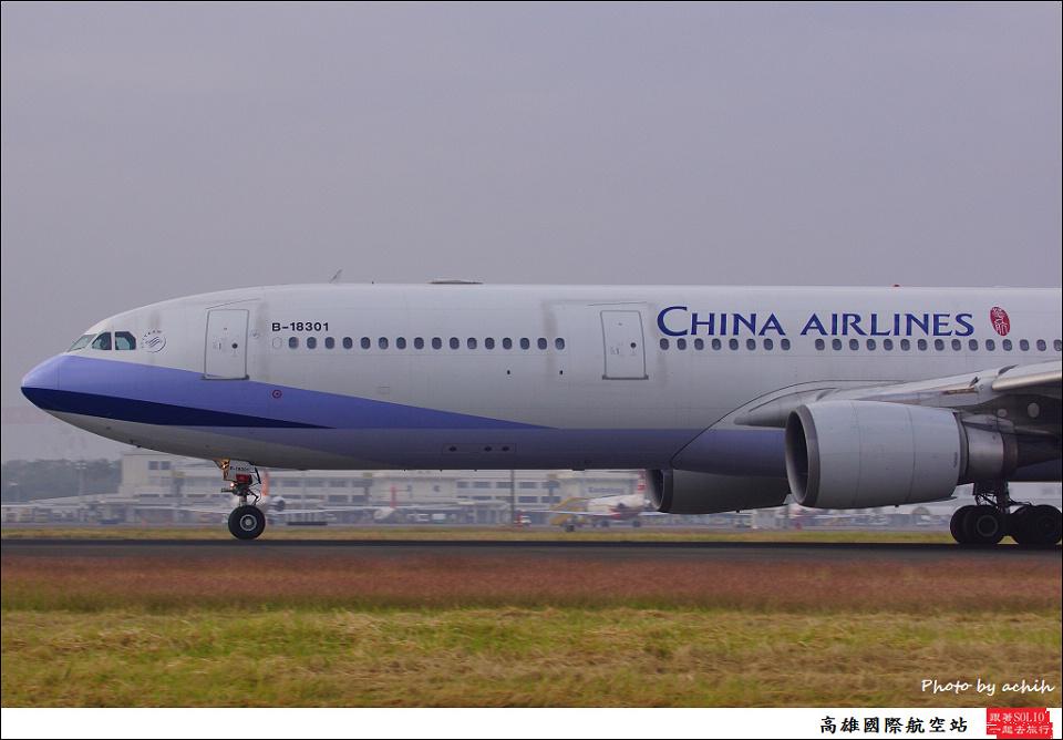 中華航空B-18301客機020