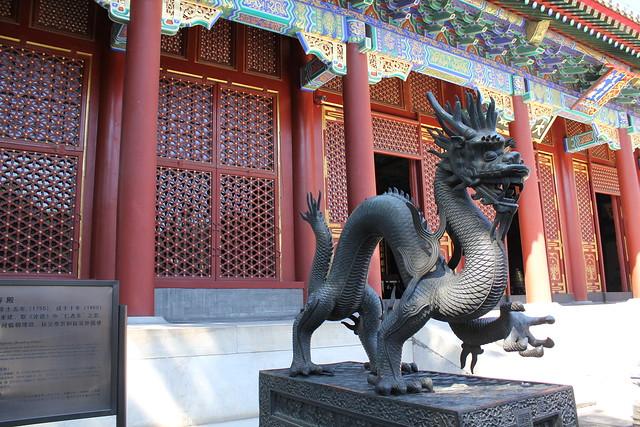 China, Beijing, Palacio de Verano