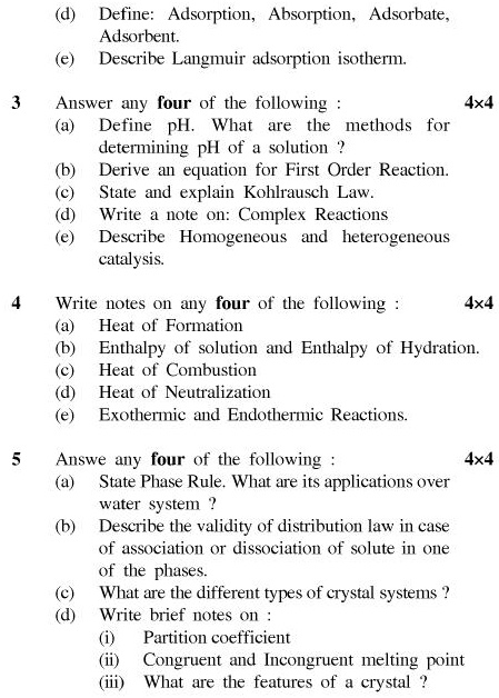 UPTU B.Pharm Question Papers PH-121 - Physical Chemistry
