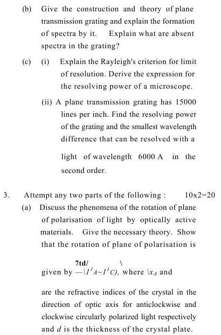 UPTU B.Tech Question Papers -TAS-201/PH-201- Physics