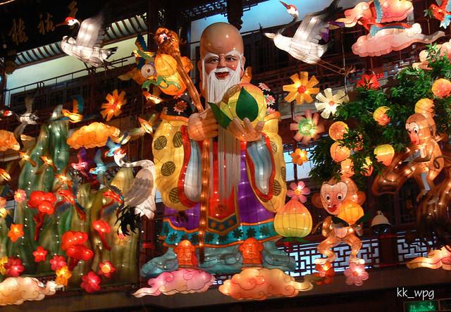 LANTERN FESTIVAL, Chinese New Year, Yu Yuan Bazaar, Shanghai, China (VII)