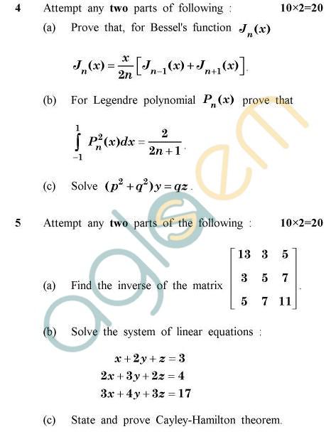 UPTU B.Tech Question Papers -AG-121 - Mathematics-II