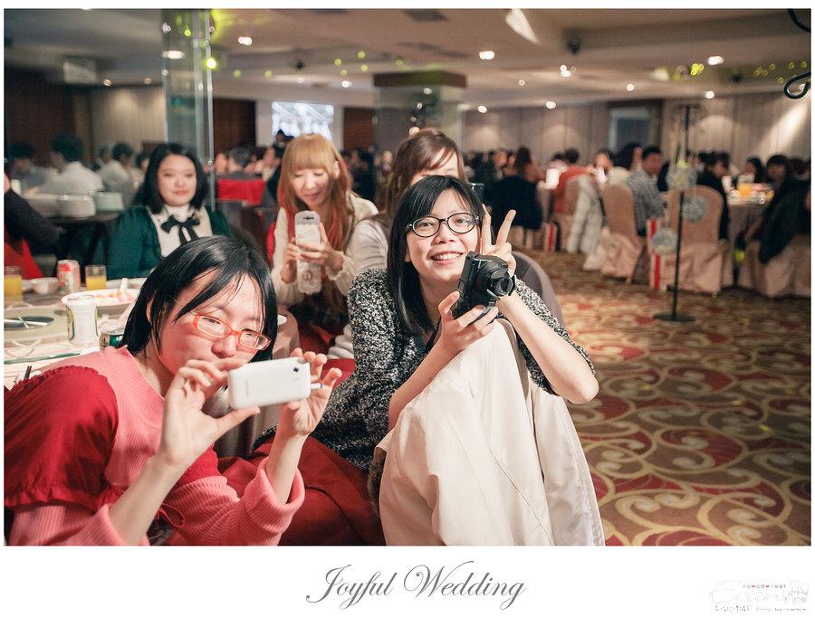 彥欽 & 冠潔 婚禮喜宴_0026