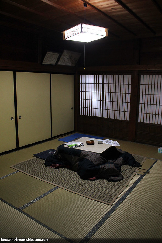 Hisamatsu - Room
