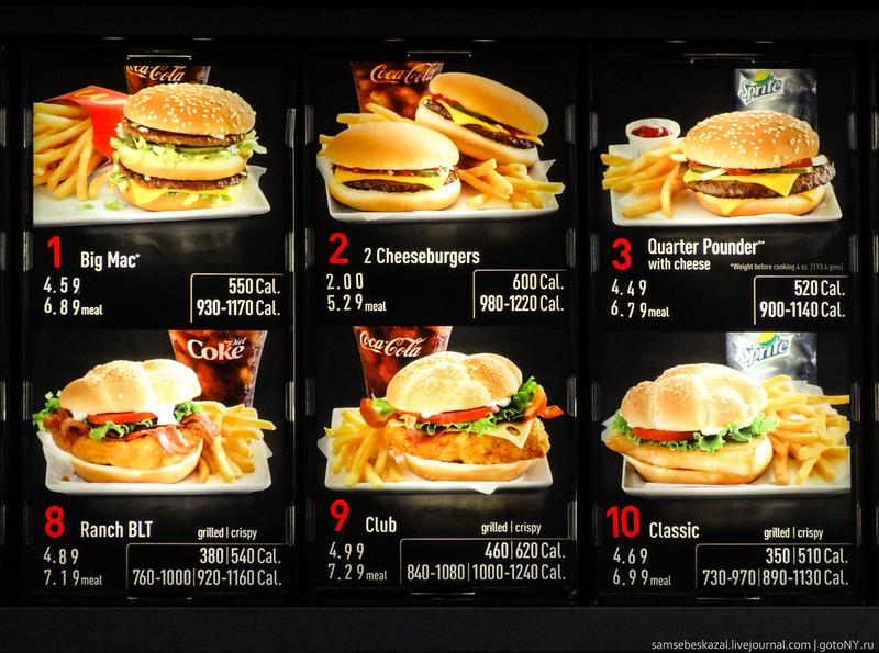 Про Макдональдс и здоровое детское питание