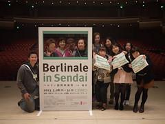 ベルリン国際映画祭in仙台20130328_02
