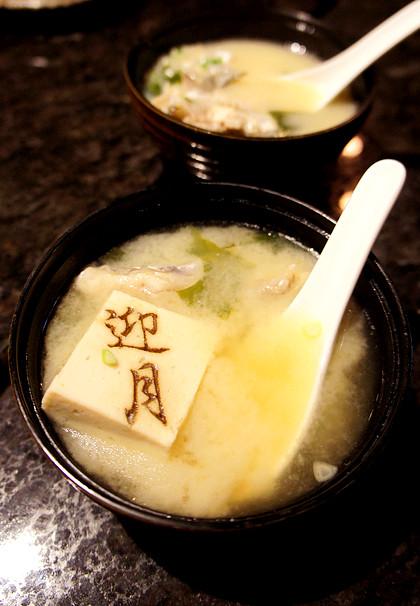 新竹迎月亭日本料理16