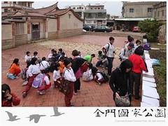 2013-小學生認識國家公園(0401)-14