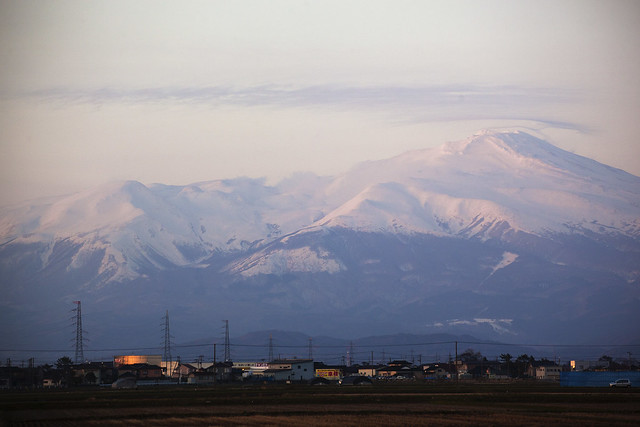 Today's Mt.CHOKAISAN