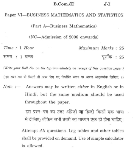 DU SOL B.Com. Programme Question Paper - Business Mathematics And Statistics - Paper VI