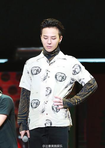 BIGBANG FM Guangzhou Day 3 2016-07-09 (86)