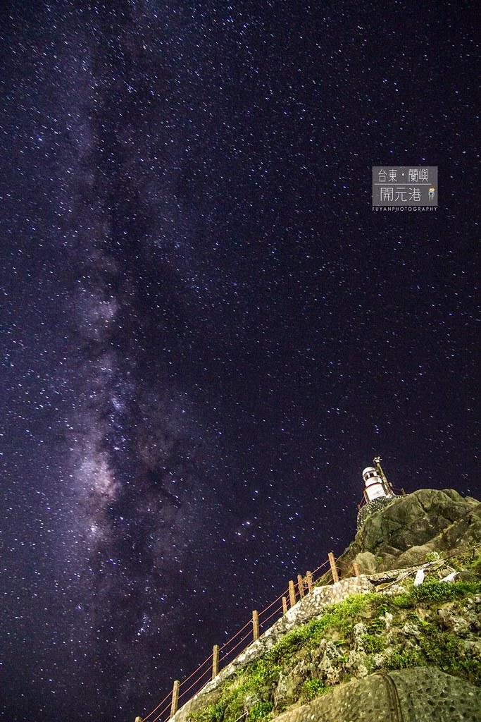 開元港銀河8