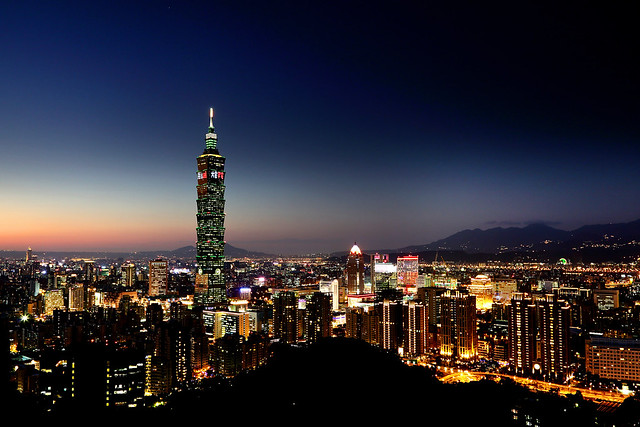 Taipei 101 After Sunset