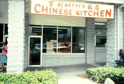 IMG_00788_Betty's_Chinese_Kitchen