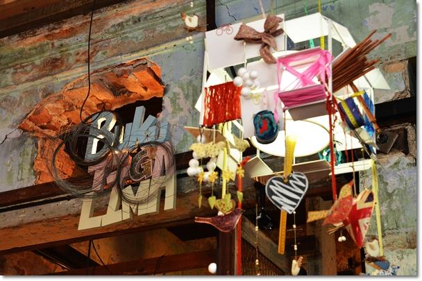 Buku Tiga Lima @ Ipoh Old Town