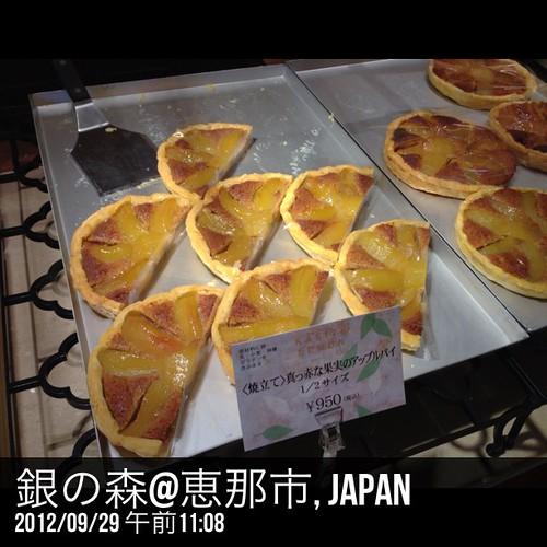 銀の森@恵那市, JAPAN 2012/09/29 午前11:08 #Travelgram