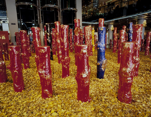 1997 Installation - 2