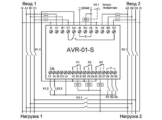 AVR-01-S постоянно