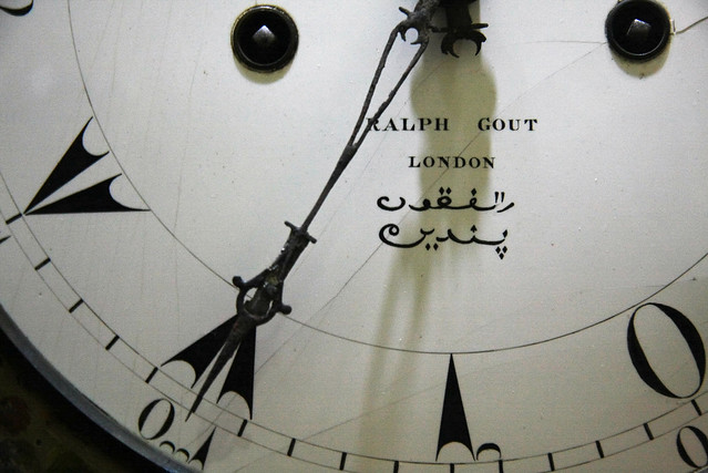 Old arabic clock in the museum of Selimiye Mosque, Edirne, Turkey エディルネ、セリミエ・モスク美術館の古時計