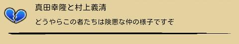 device-2013-02-24-040924