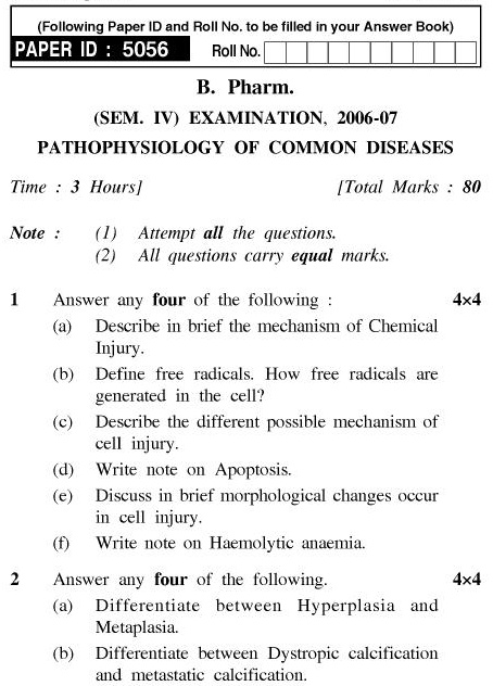 UPTU B.Pharm Question Papers PHAR-245 - Pathophysiology of Common Diseases