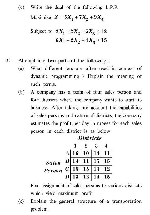 UPTU B.Tech Question Papers -ME-803 - Operations Research