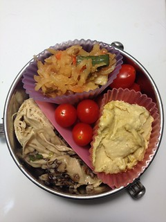 Bento:  hummus & carrots, kimchi, vegan duck, grape tomatoes  (carrots under the hummus & kimchi)