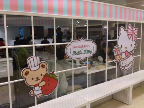 Dazzling Cafe @微風廣場