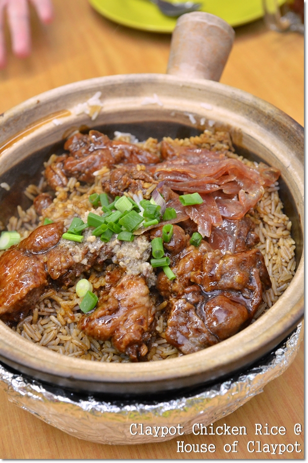 Claypot Chicken Rice @ House of Claypot