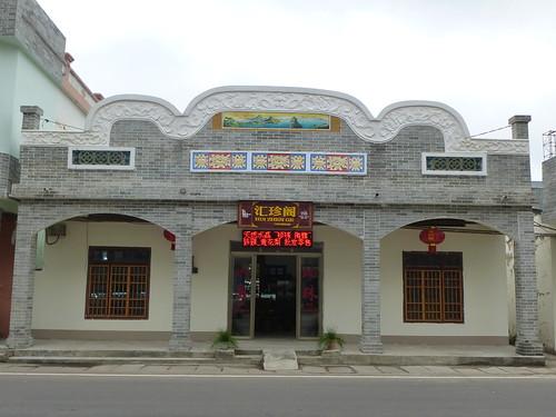 Hainan13-Boao (16)
