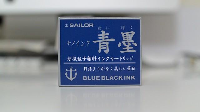 青墨カートリッジパッケージ