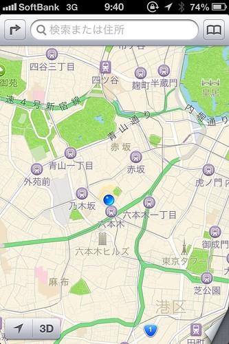 地図アプリのズームアウトに線路