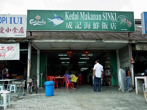 Kedai Makan SINKI, Dengkil R0021855 copy