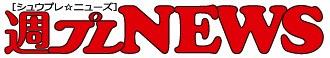 b9251745421f1562f145e8c3e062d9d8_logo_r_red