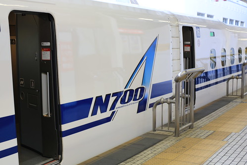 のぞみ N700A