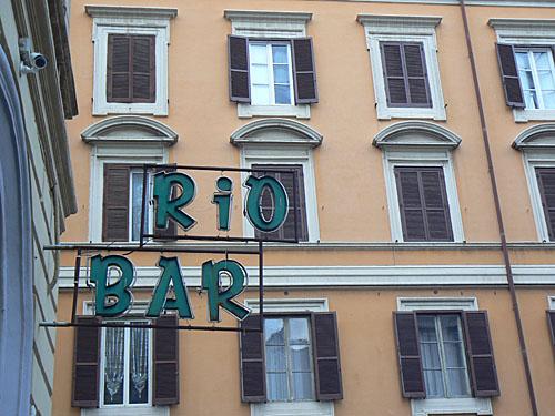 rio bar.jpg
