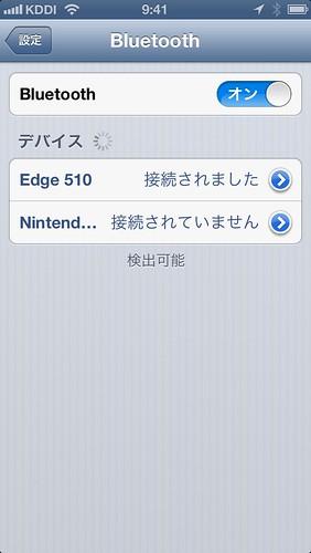 Garmin Edge 510