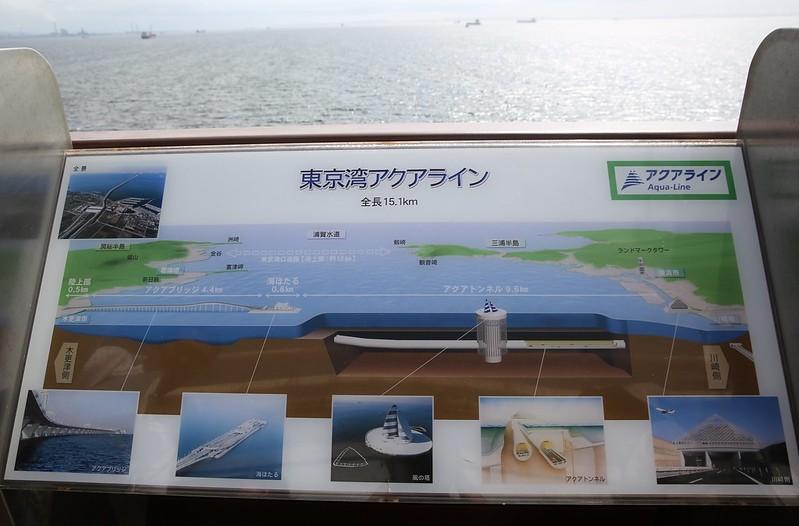 海螢休息區