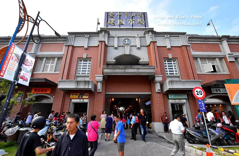 台中新建國市場火車站13