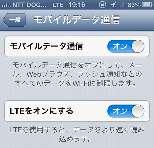 iPhone5 iOS6.1 LTE