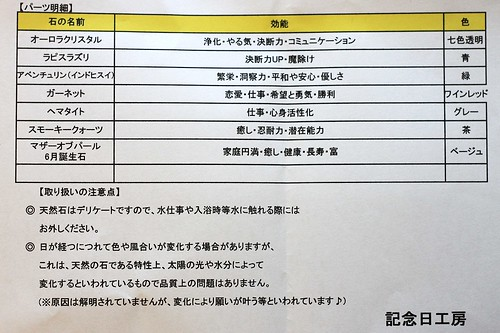 IMG_6266_1.JPG