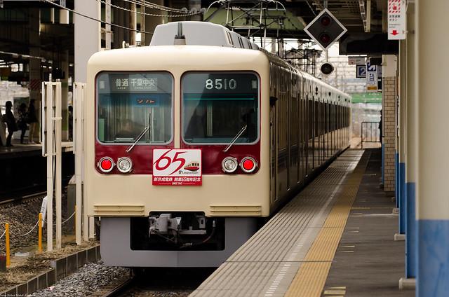 Shin-Keisei 65 yrs