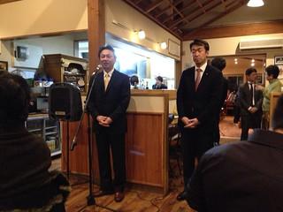 2013/2/20 自民党埼玉15区 田中良生代議士後援会クラブリンクス新年会