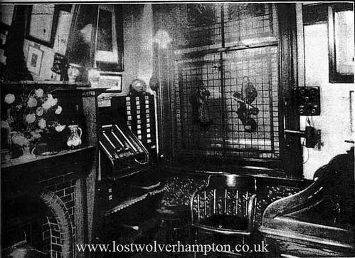 Blackhams Tradional Vestibule
