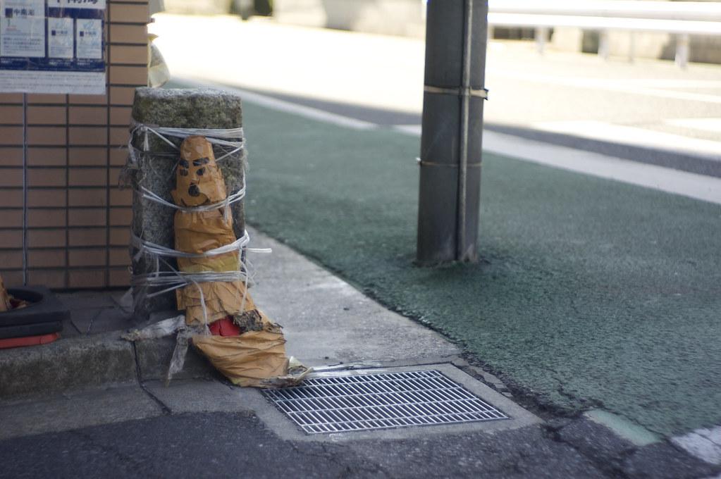路上のオブジェ