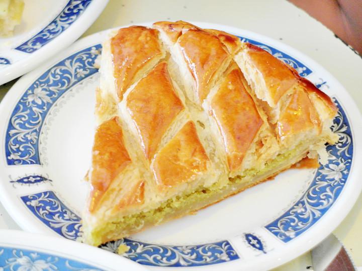 Tiong Bahru Bakery pie