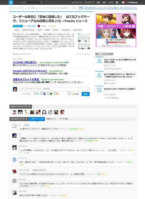 Flickr - SnapCrab (2013-03-02 23:24:23)