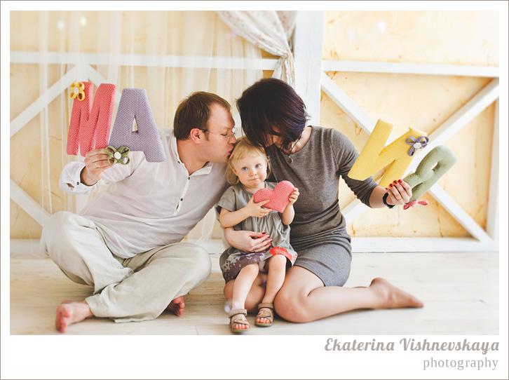фотограф Екатерина Вишневская, хороший детский фотограф, семейный фотограф, домашняя съемка, студийная фотосессия, детская съемка, малыш, ребенок, съемка детей, фотография ребёнка, девочка, мама, папа, семья, материнство, отцовство, красота, милый ребёнок, майя, счастье, гармония, радость, поцелуй, сердечко, фотограф москва