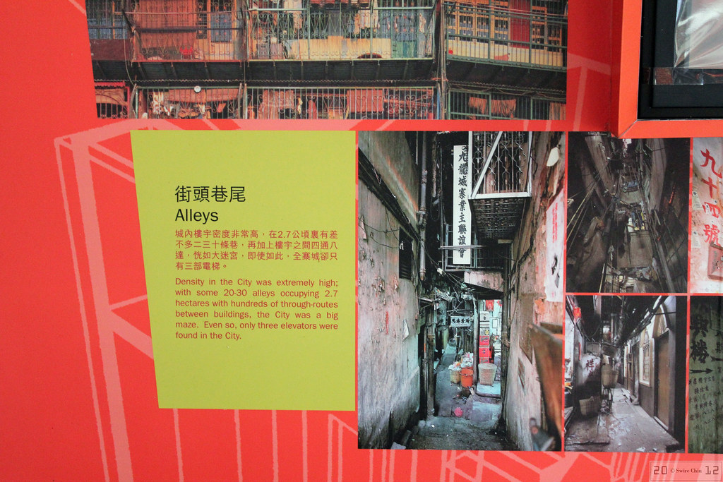 Kowloon Walled City Park Museum Display: A Real Maze