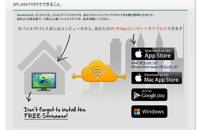 スクリーンショット 2013-03-09 5.47.41 PM